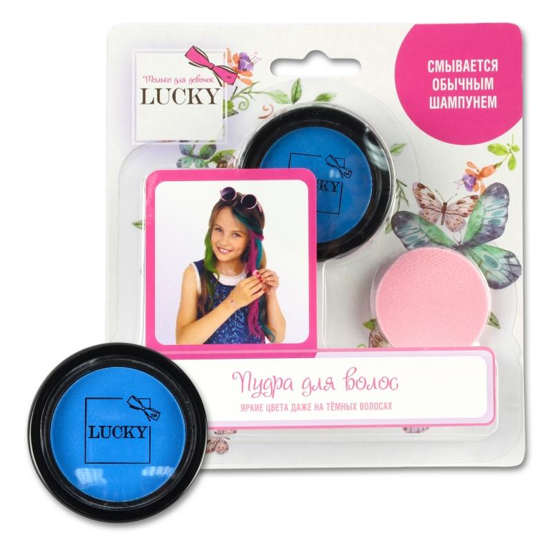 Купить Lucky пудра для волос, в наборе со спонжем, цвет: синий, на блистере [Т11916], Disney, Детская декоративная косметика и духи