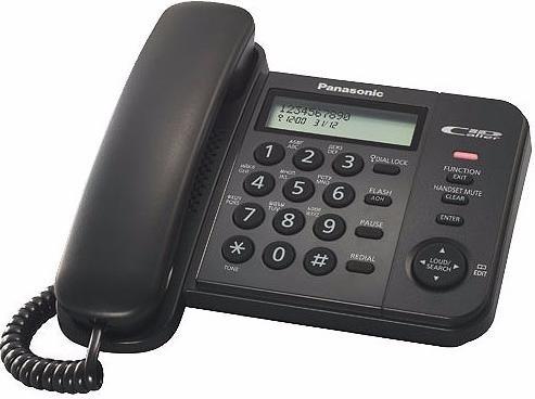 Проводной телефон Panasonic KX-TS2356 RUB