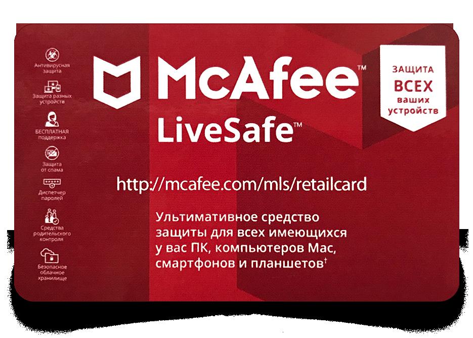 Антивирус McAfee LiveSafe, 1год, 1ПК фото