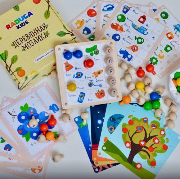 Купить RADUGA KIDS Мозаика деревянная Макси [14769221], Разноцветный, Дерево, Картон, Мозаика для детей