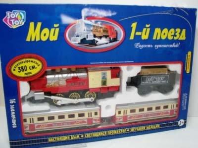 Купить PLAY SMART Железная дорога Мой первый поезд [615], Китай, Наборы игрушечных железных дорог, локомотивы, вагоны