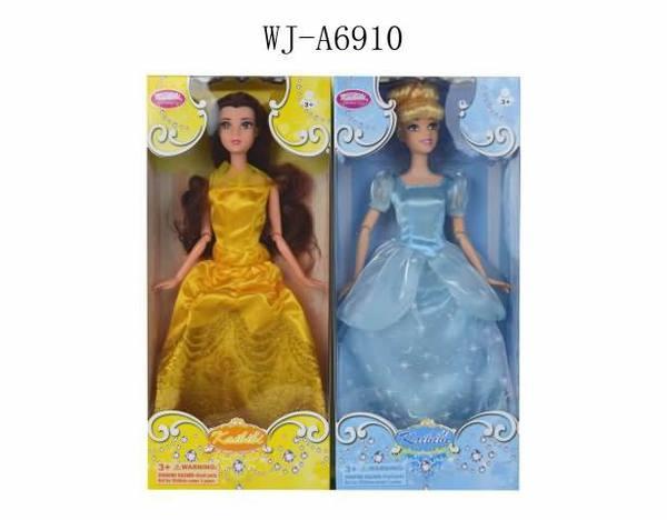 Купить JUNFA TOYS Кукла (BLD044) [BLD044], пластик, Для девочек, Китай, Куклы и пупсы