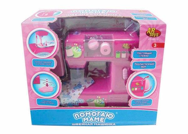 Купить ABTOYS Швейная машинка [PT-00175 (2855)], пластмасса, Детские кухни и бытовая техника
