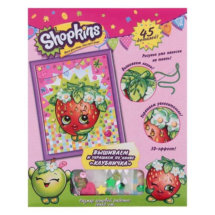 Купить РОСМЭН Набор для вышивания и украшения по канве Shopkins. Клубничка [32161], Китай, Товары для изготовления кукол и игрушек