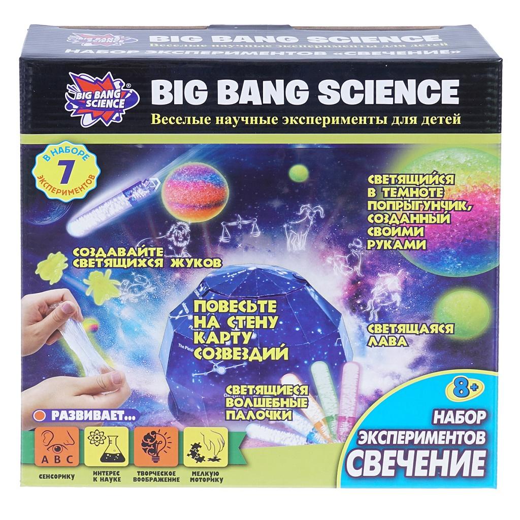 Купить Набор BIG BANG SCIENCE 1CSC20003291 Свечение, пластик, Детские наборы для исследований