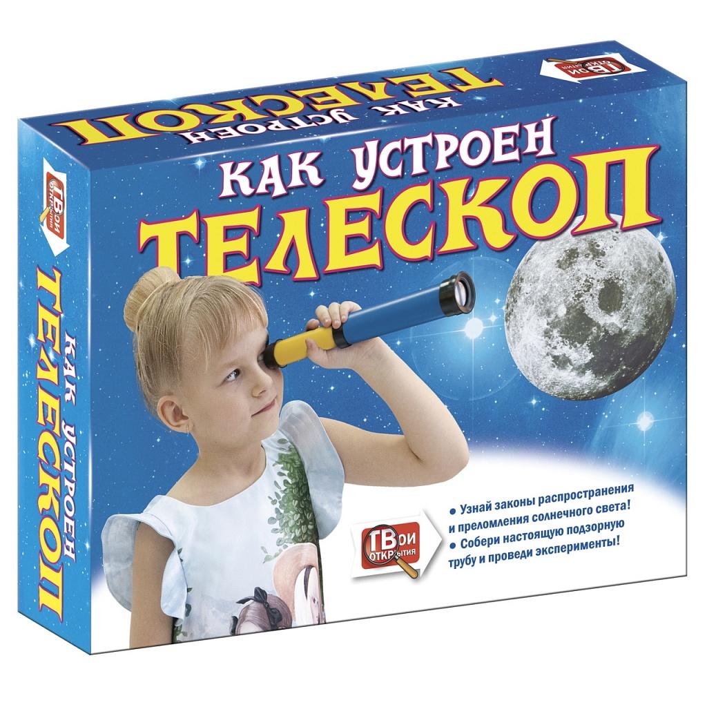 Купить Набор для опытов НОВЫЙ ФОРМАТ 80707 Как устроен Телескоп, пластик, Бумага, Картон, Для мальчиков и девочек, Детские наборы для исследований