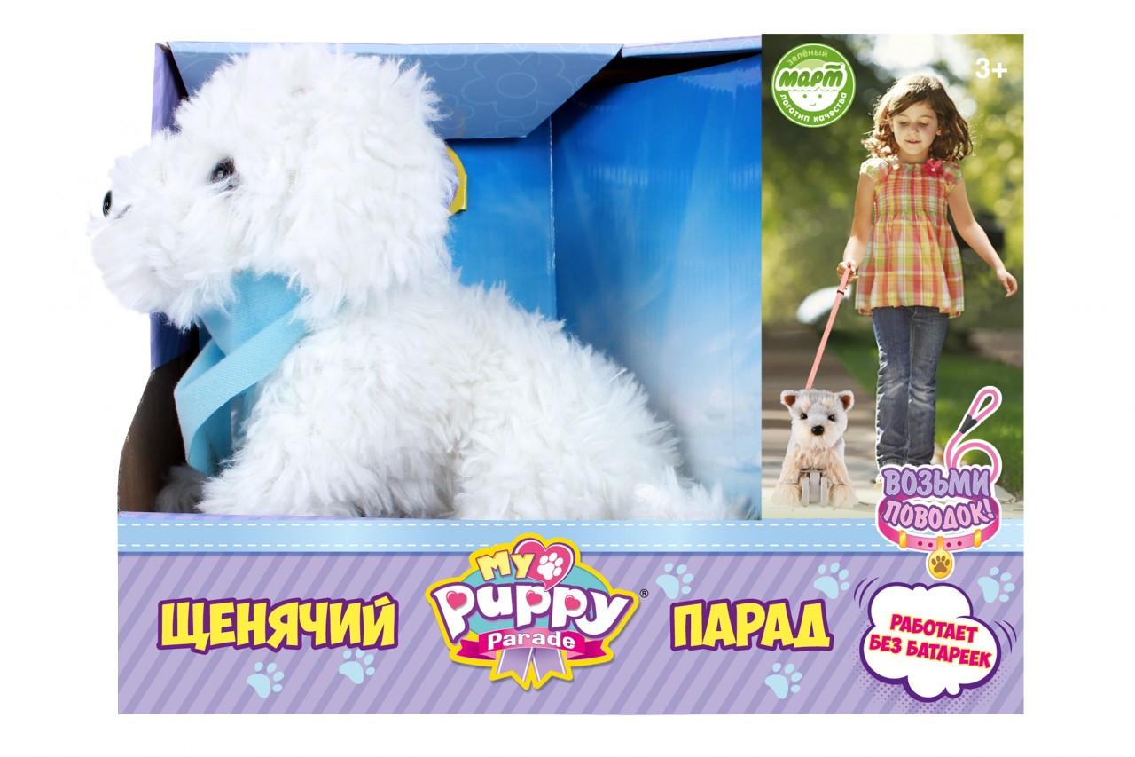 Купить Мягкая игрушка MY PUPPY PARADE 34228 Щенок Чарли, пластик, Текстиль, Для мальчиков и девочек, Китай, Развивающие игрушки для малышей