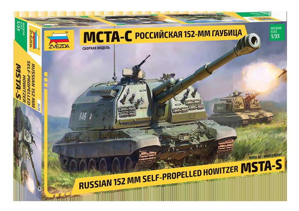 Купить Модель для склеивания ZVEZDA 3630 Российская 152-мм гаубица МСТА-С, пластик, Для мальчиков и девочек, Россия, Сборные игрушечные модели