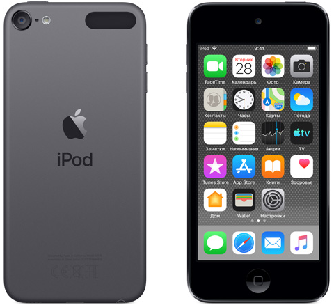 Плеер Apple iPod touch 7 256GB (MVJE2RU/A) Space Grey