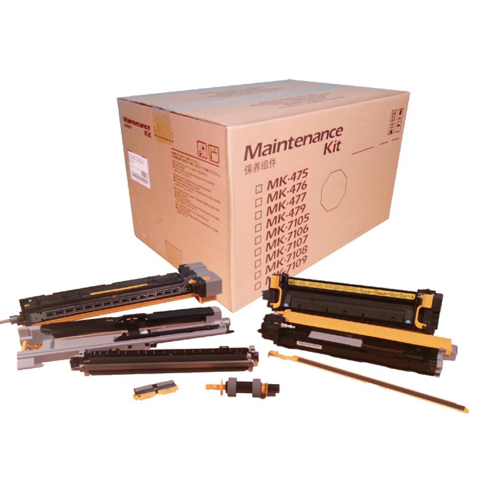 Сервисный комплект Kyocera MK-475 для обслуживания FS-6025MFP/6025MFP/B/6030MFP/6525MFP/6530MFP ресурс 300000 стр A4 фото