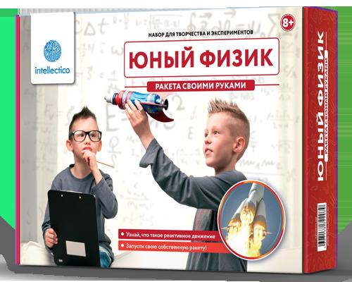 Купить Набор для опытов INTELLECTICO 207 Юный Физик.Ракета своими руками, Для мальчиков и девочек, Россия, Детские наборы для исследований