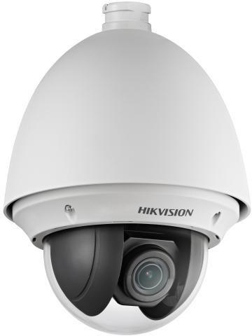 Видеокамера IP Hikvision DS 2DE4225W DE