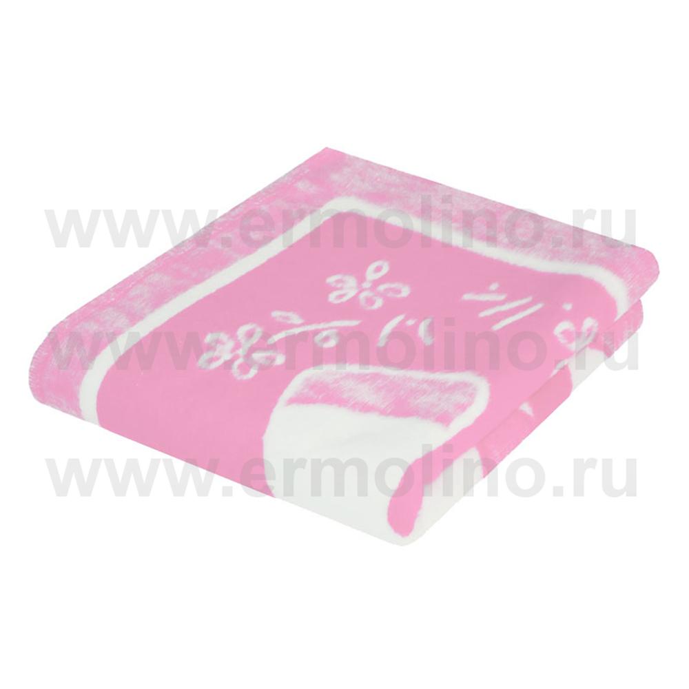 Купить ЕРМОЛИНО Одеяло детское байковое х/б 140x100 Розовый [57-8ЕТ Ж], Россия, Покрывала, подушки, одеяла для малышей