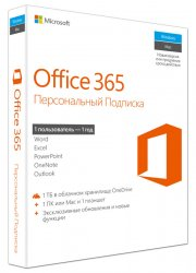 Microsoft Office 365 Personal 32/64 Russian Subscr 1YR Russia Only Mdls No Skype P2 (QQ2-00595)