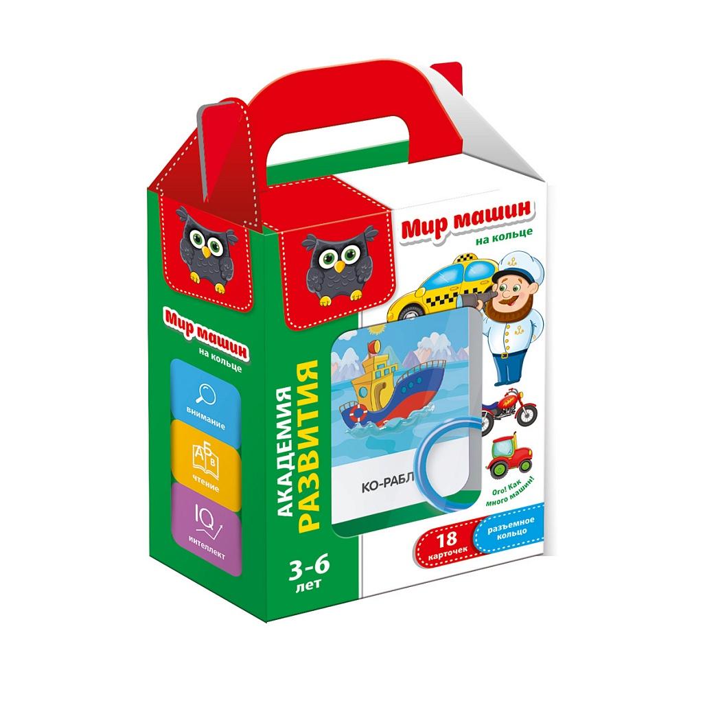 Купить Набор VLADI TOYS VT5000-04 Карточки на кольце Мир машин, пластик, Картон, Обучающие материалы и авторские методики для детей