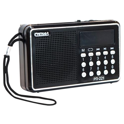 Радиоприемник Сигнал Electonics РП-221