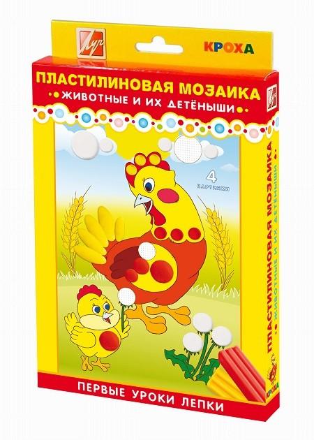 Купить 26С1605-08, Луч Набор Пластилиновая мозаика. Животные и их детеныши , Россия, от 3 лет, Мозаика для детей