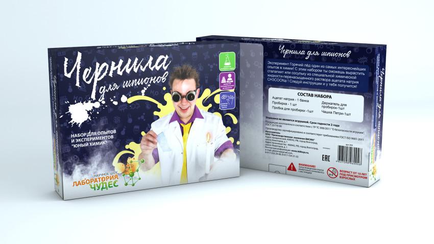 Купить ВИСМА Набор для опытов и экспериментов Юный химик. Чернила для шпионов , арт. 805 [805V], Россия, Детские товары