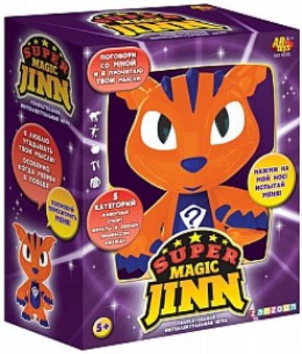 Купить ZANZOON Игра интерактивная Супер магический Джинн [1617070], Детские компьютеры