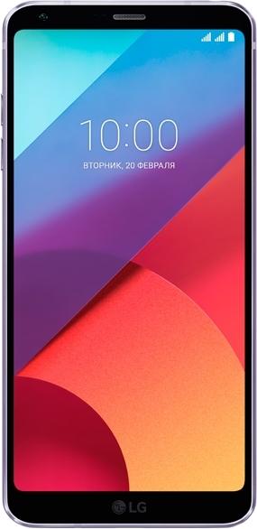 Смартфон LG G6 H870DS 4/64Gb (LGH870DS.ACISVI) фиолетовый