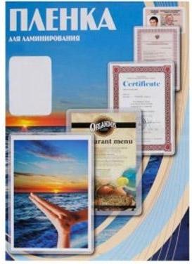 Купить Пленка для ламинирования 65х95 (125 мик) 100 шт Office Kit (PLP10905), Китай
