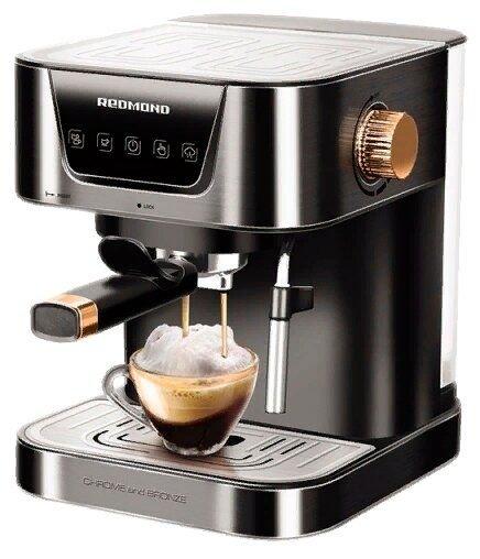 Кофеварка рожковая REDMOND RCM CBM1514