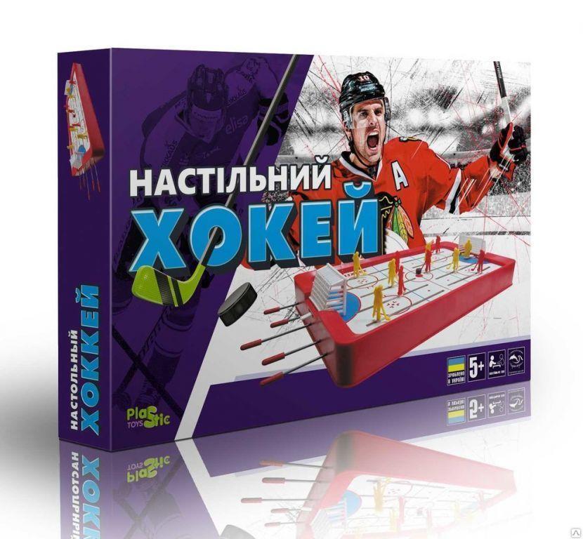 Купить ЧЕРНОМОРЬЕ Настольная игра Хоккей , арт. н0001 [н0001], Настольный футбол, хоккей, бильярд