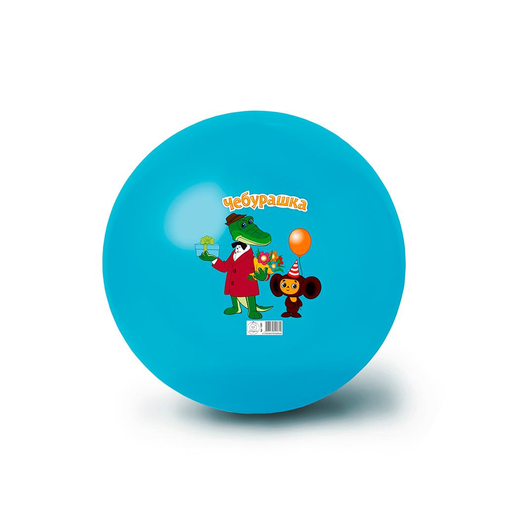Купить Мяч Чебурашка , 32 см [12061ЯиГ], Яигрушка, ПВХ, Детские мячи и прыгуны