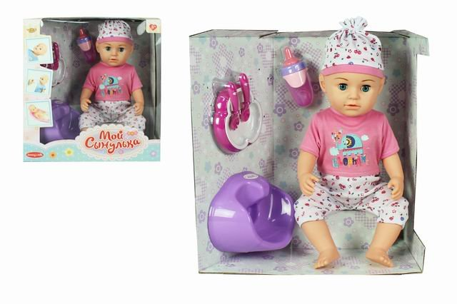 Купить YAKO Пупс [M7562], пластик, ПВХ, Текстиль, Куклы и пупсы