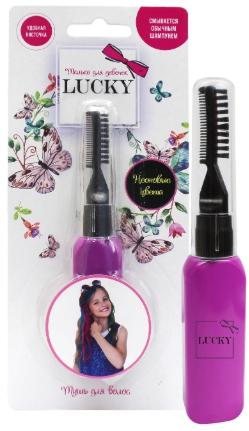 Купить LUCKY Тушь для волос, неоновые цвета: фиолетовый [Т15394], Детская декоративная косметика и духи