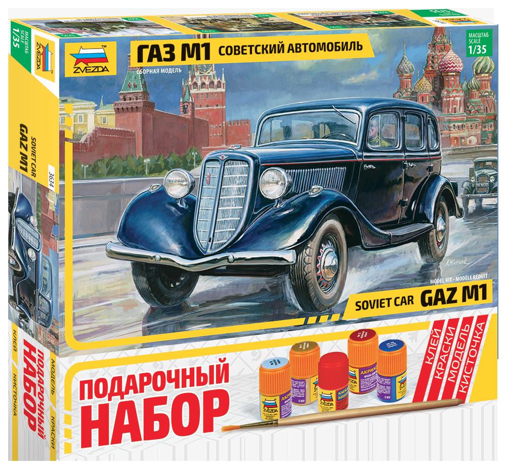 Купить Модель для склеивания ZVEZDA 3634П Автомобиль ГАЗ-М1, пластик, Для мальчиков и девочек, Россия, Сборные игрушечные модели