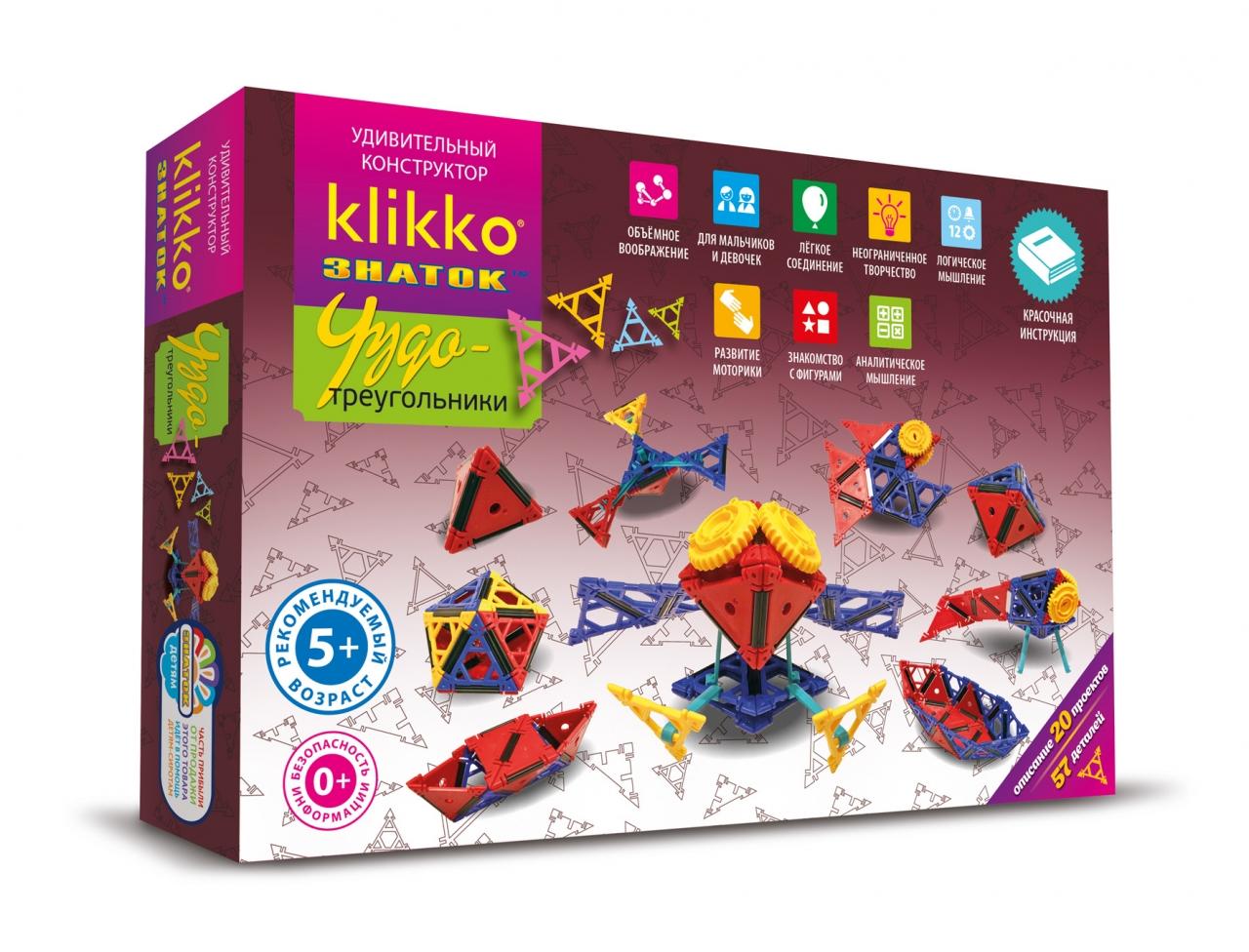 Купить Конструктор ЗНАТОК 38640 Klikko Чудо треугольники 20 в 1, Знаток, пластик, Для мальчиков и девочек, Китай, Конструкторы