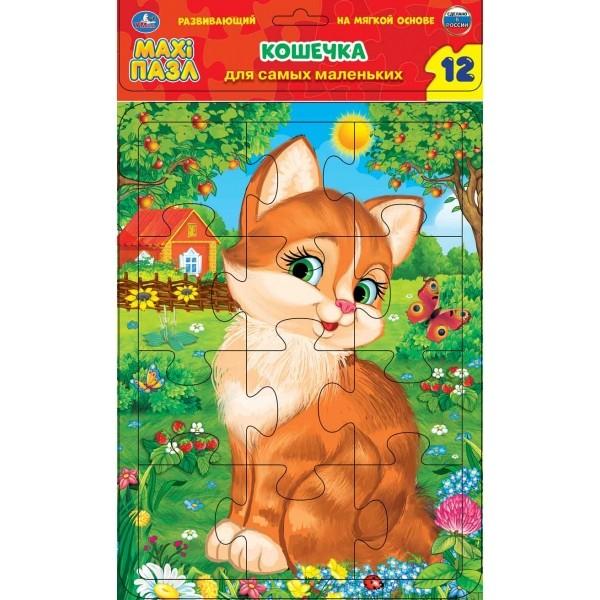 Купить УМКА Мягкий макси-пазл Кошечка (12 деталей) [4690590138366], Китай, Пазлы