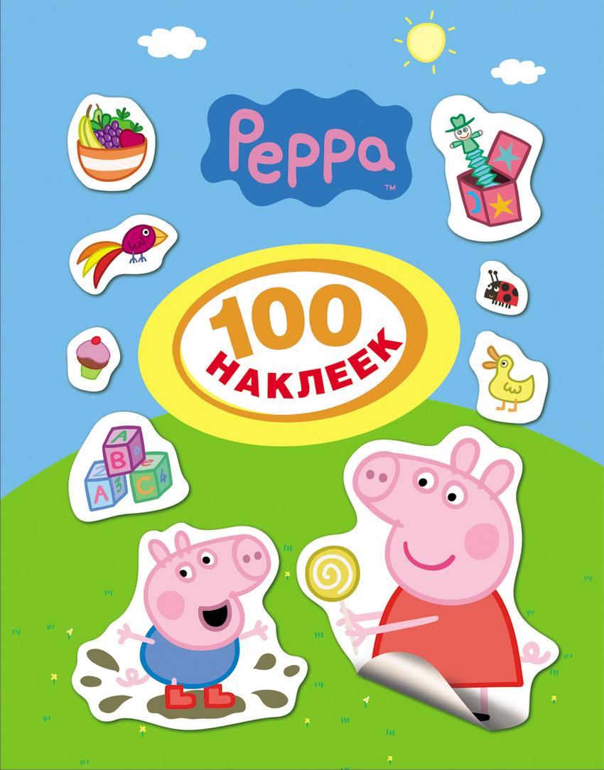 Купить РОСМЭН Книжка 100 наклеек Свинка Пеппа [24099], Наклейки для творчества