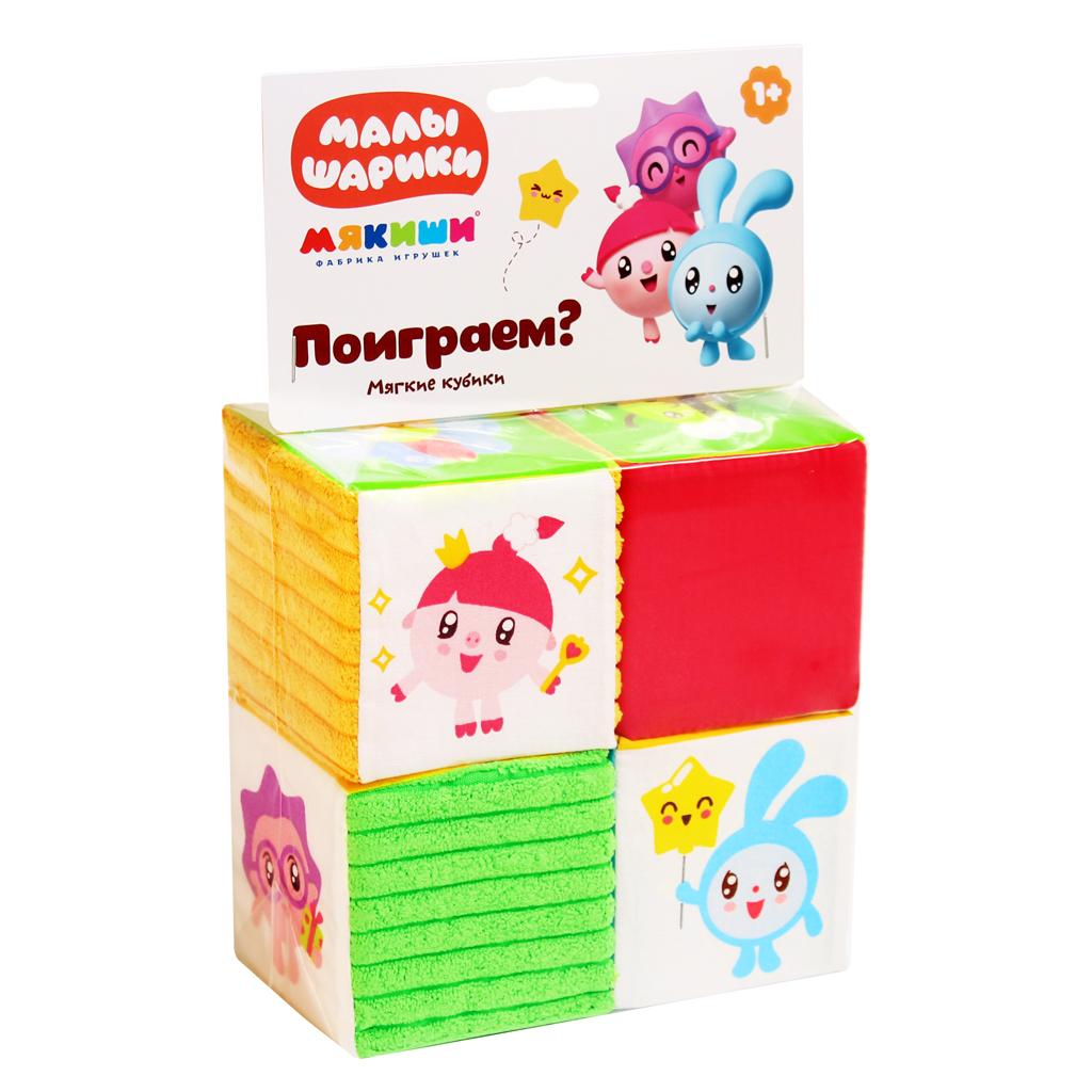 Купить Кубики МЯКИШИ 403 Малышарики, Мякиши, 100% х/б ткань, трикотажные полотна, Для мальчиков и девочек, Россия, Кубики для малышей