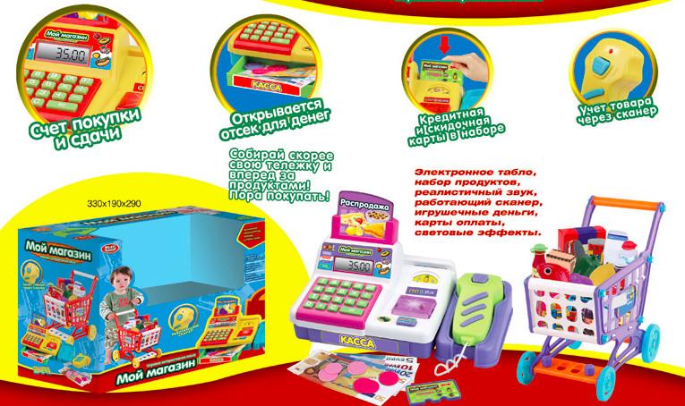 Купить PLAY SMART Кассовый аппарат Мой магазин [7562B], мульти, пластик, Играем в магазин
