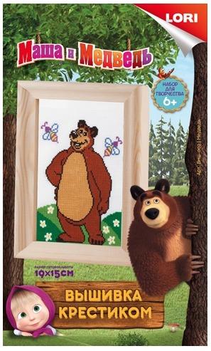 Купить LORI Вышивка крестиком мулине Маша и Медведь. Медведь [Bмш-002/LR], Товары для изготовления кукол и игрушек