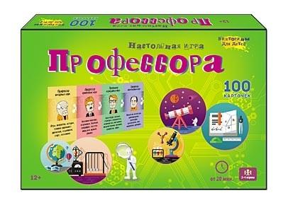 Купить РЫЖИЙ КОТ Викторина для детей Профессора , 100 карточек [ИН-6393], Россия, Настольные игры