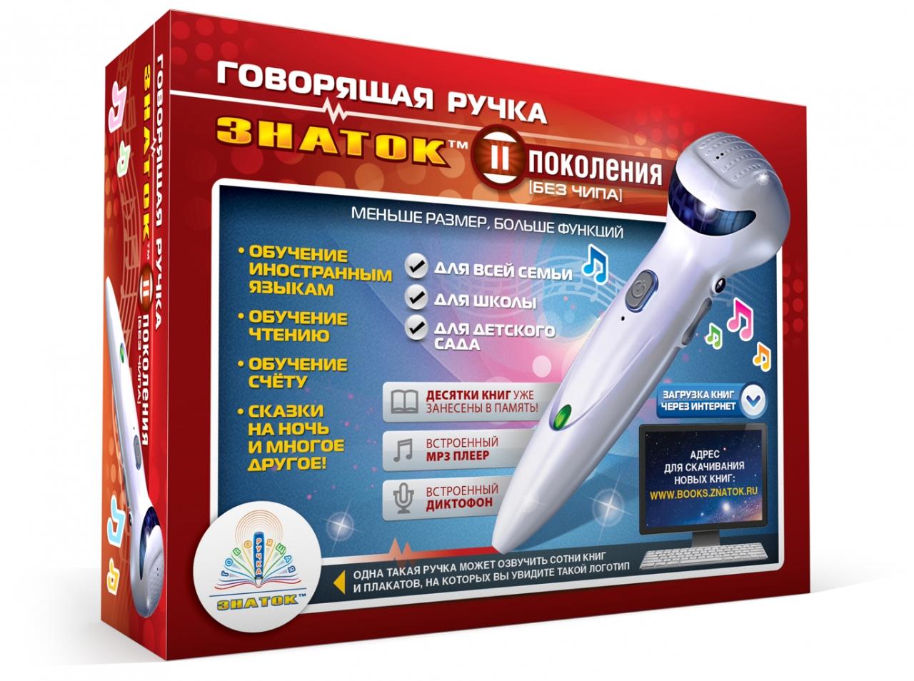 Купить Набор ЗНАТОК ZP70189 Ручка электронная говорящая 4Гб, Знаток, Для мальчиков и девочек, Обучающие материалы и авторские методики для детей