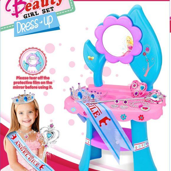 Купить [639A-3] Игровой набор Модница , 9 предметов, Наша игрушка, Играем в салон красоты