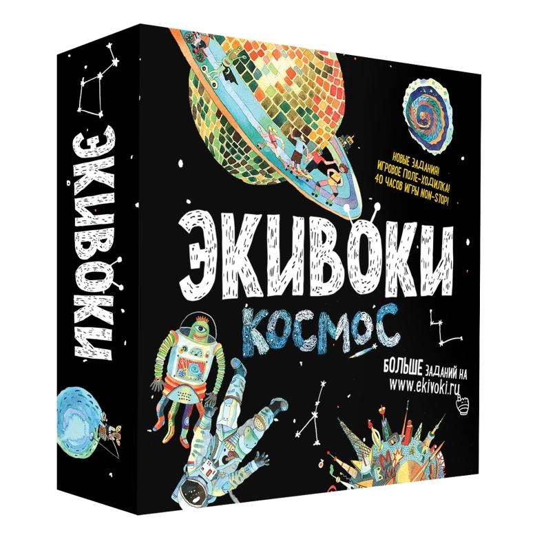 Купить Настольная игра ЭКИВОКИ 21222 Космос, Для мальчиков и девочек, Россия, Настольные игры