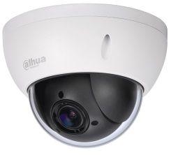 Видеокамера IP DAHUA DH SD22204T GN