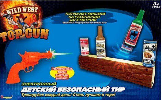 Купить DRAGON Электронный тир Wild West. Top Gun [10522N], пластик, Металл, Игрушечное оружие и бластеры