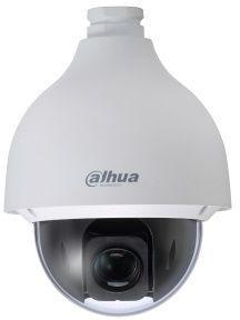 Видеокамера IP DAHUA DH SD50230U HNI