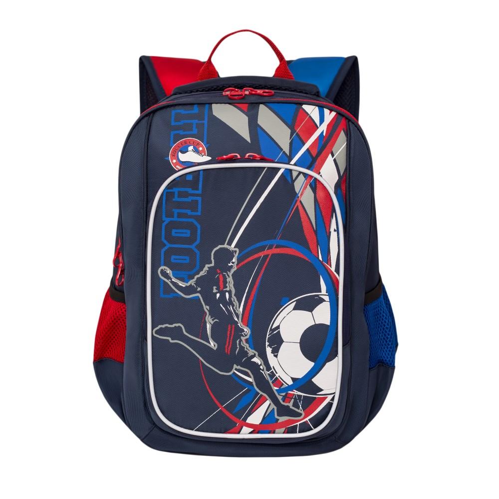 Купить Рюкзак GRIZZLY RB-861-2 Школьный (темно - синий), Полиэстер 1184, Для мальчиков, Китай, Рюкзаки и ранцы для школы