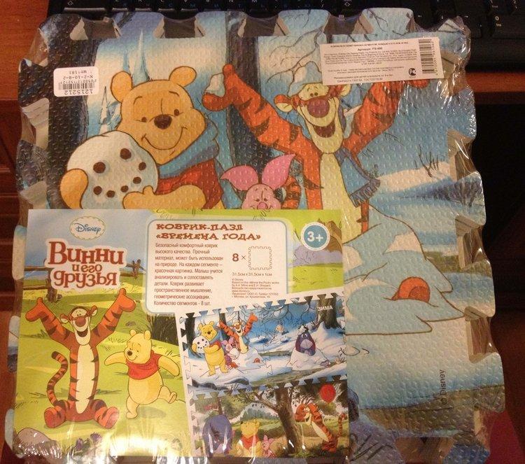 Купить ИГРАЕМ ВМЕСТЕ Коврик-пазл Винни [FS-460], Развивающие коврики для малышей