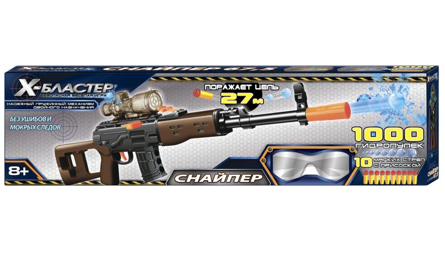 Купить Бластер Х-БЛАСТЕР XH-038B Снайпер 67.5, пластик, Для мальчиков и девочек, Китай, Игрушечное оружие и бластеры