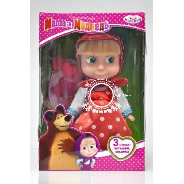 Купить КАРАПУЗ Кукла Маша, 15 см [83030B], Китай, Куклы и пупсы