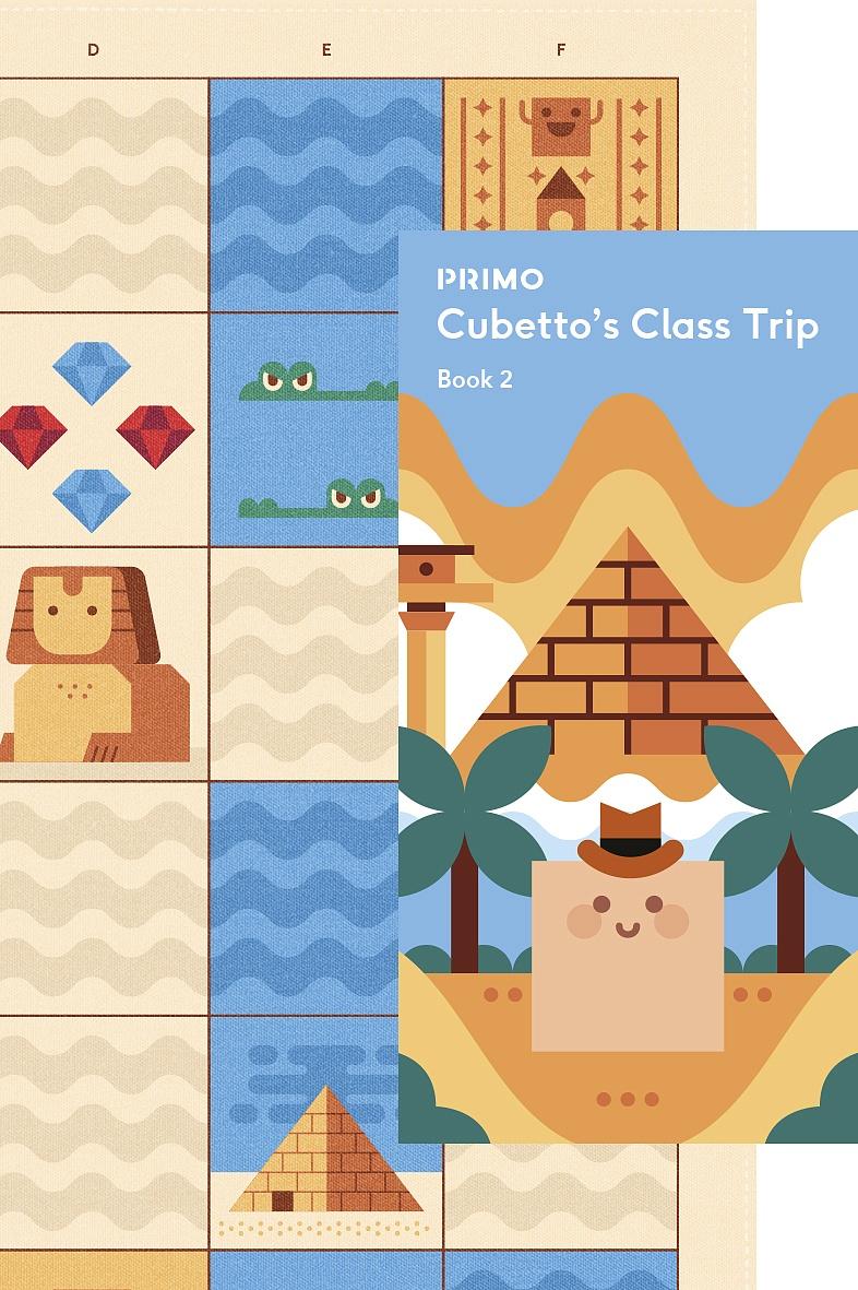 Купить Набор PRIMO TOYS 13493 Карта для путешествий Египет, Бумага, полиэстер, Игрушки для развития мелкой моторики