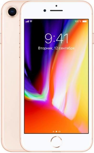 Apple iPhone 8 Смартфон Apple iPhone 8 256Gb (MQ7E2RU/A) Gold MQ7E2RU/A